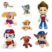 popular paw patrol plush buy cheap paw patrol plush lots