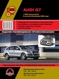 audi account services book for audi q7 cars buy or read ebook service manual