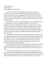 How To Write An Application by High How To Write An Application Essay For High
