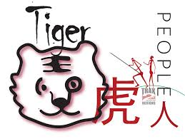 tiger are those born in the year of the tiger
