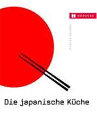 japanische k che die japanische k che barber kimiko barber kimiko achat livre