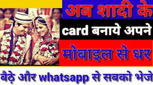 Prepare Invitation Card Online Wedding Invitations Unique Make Invitation Card Online By