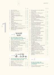 sample pages vesalius