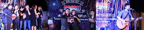 dacon thank you party dacon