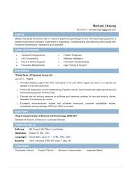 Help Desk Resume Examples by Help Desk Template