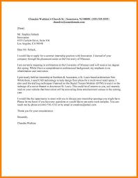 application letter sample ojt gallery of application letter for ojt in student cover