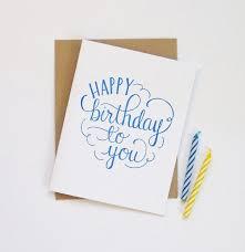 best 25 happy birthday calligraphy ideas on pinterest happy