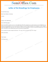 8 greetings letter protect letters