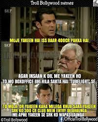 Facebook Troll Meme - troll bollywood salmanbhai will save srk facebook