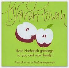 beautiful rosh hashanah greeting new year 2015 wishes