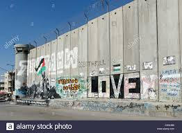 graffiti on a defensive wall concrete wall israeli separation graffiti on a defensive wall concrete wall israeli separation barrier border in bethlehem