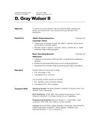 resume sample for on job training