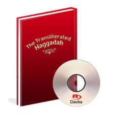 transliterated haggadah davka transliterated haggadah computer program hebrew stuff