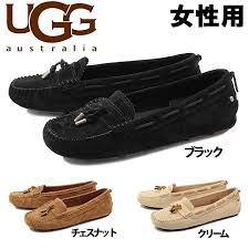 ugg s roni shoes black styl us rakuten global market ugg australia s roni pfaff
