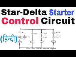 star delta starter control circuit connection in hindi explain