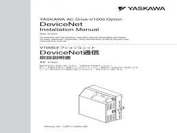yaskawa v1000 wiring diagram pdf free cokluindir