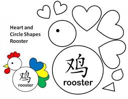 25 unique rooster craft ideas on pinterest farm animal crafts