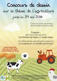 chambre agriculture seine maritime concours de dessin sur le thème de l agriculture comice agricole