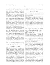 patent us20060020916 automatic derivation of morphological