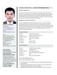 resume format 2017 philippines latest resume format resume latest format of latest resume lovely