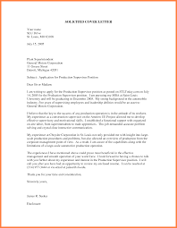 Example Cover Letter For Administrative Assistant Solicited Cover Letter Resume Cv Cover Letter