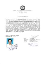no objection certificate india format welcome to clw official website