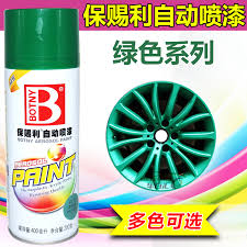 buy three and brand auto paint fluorescent color automatic