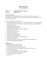 Call Center Supervisor Job Description Resume by Customer Service Supervisor Job Description Operations Supervisor