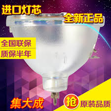 china dlp light bulbs china dlp light bulbs shopping guide at