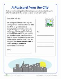 write a postcard from a city worksheet education com