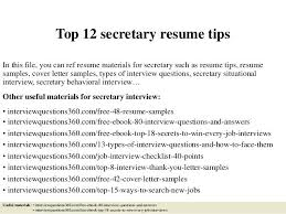 secretary position resume objective legal best 1 sample for