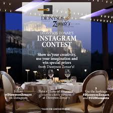 instagram contest dionysos zonars
