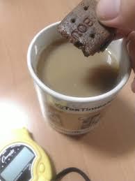 munchy biscuit sri lanka work tea times news