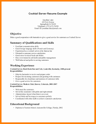 Catering Job Description For Resume Job Duty Template Company Driver Cover Letter