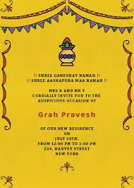 Housewarming Invitation Cards Designs Online Invitation Card Designs Invites