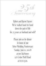 25 year wedding anniversary 25 wedding invitations wedding anniversary invitations birthday