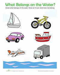 water vehicles worksheet education com
