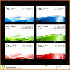9 blank business card template illustrator ledger paper