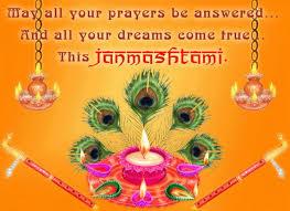 Krishnashtami Decoration Krishna Janmashtami Greetings Cards Family Holiday Net Guide To