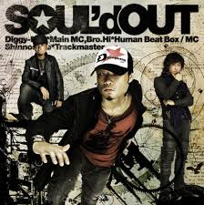 Curtain Call Album Soul U0027d Out Discography 5 Albums 12 Singles 0 Lyrics 19 Videos