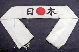kamikaze headband japanese kamikaze pilots band