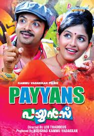 film comedy on youtube suraj venjaramoodu latest comedy scenes payyans movie comedy
