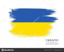 Ukraine Flag Flag Of Ukraine Background U2014 Stock Vector Igor Vkv 137121150