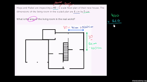 Floor Plan Of A Living Room Interpreting A Scale Drawing Video Khan Academy