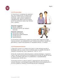 microclima uffici la sicurezza in ufficio 18 638 jpg cb 1475433384