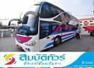 แฟนเชียงรายเฮลั่น! บ.สมบัติทัวร์โดดหนุนรถเดินทางทั่วไทย - SMMSPORT.com