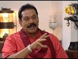 Mahinda Rajapksha Hiru Tv Rata Saha Heta Ep 17 Former President Mahinda Rajapaksa