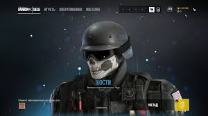 Rainbow Six Siege Starring Idris Opening 25 Alpha Packages In The Rainbow Six Siege Of
