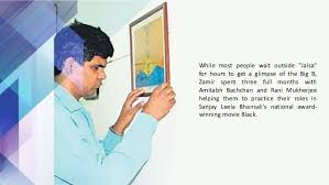Deaf Blind Movie Zamir Dhale Deaf Blind And Speech Impaired But An Expert