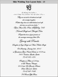 sikh wedding card indianweddingcard